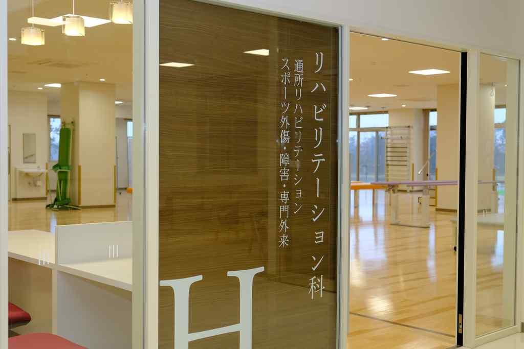 リハビリ訓練室入口の写真