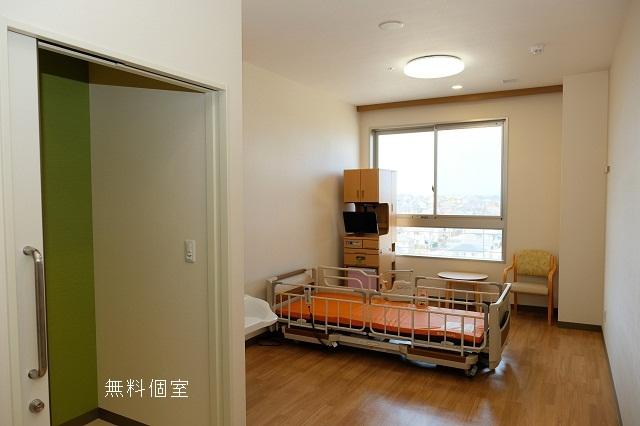 無料個室の写真