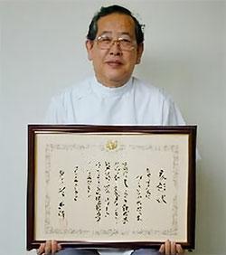 平成19年度 総務大臣表彰状の写真