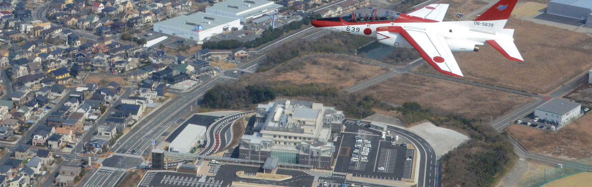 新病院の航空写真