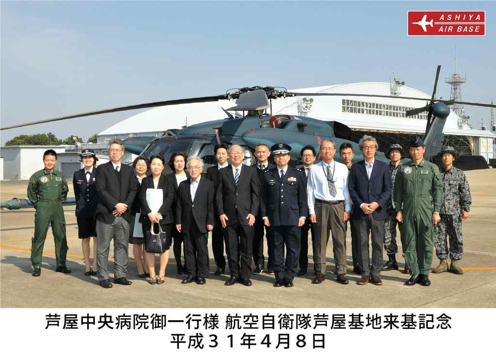 航空自衛隊芦屋基地訪問集合写真(平成31年4月8日)